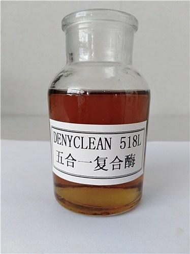 上海洗涤酶添加液体五合一复合酶哪里卖,丹尼悦供