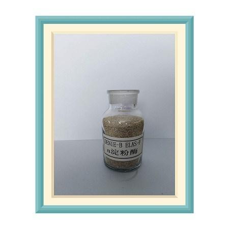 上海皮革酶软化酶碱性淀粉酶粉剂哪里卖,丹尼悦供