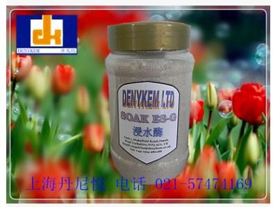 上海皮革酶浸水酶碱性蛋白酶颗粒哪里卖丹尼悦供