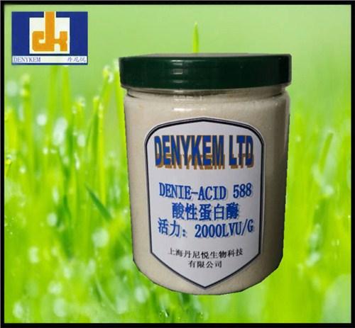 上海皮革酶软化酶酸性蛋白酶哪里卖,丹尼悦供