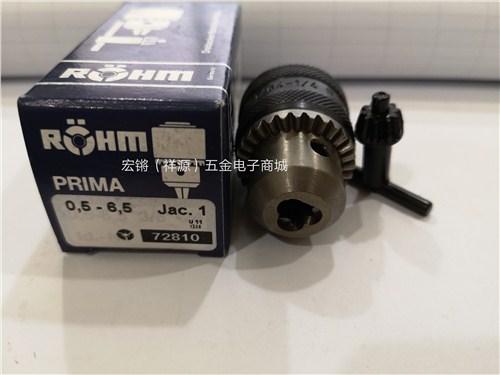 提供东莞德国有匙索頭0.5-6.5mm批发价格  融坛供