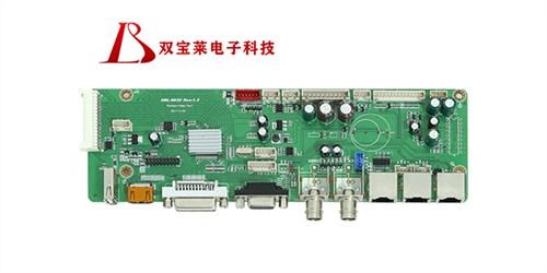 龍崗區官方液晶拼接驅動板可量尺定做 來電咨詢「深圳市東華安防電子供應」