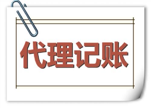 新市区知名注销公司性价比高 服务至上 德华恒盛yabo402.com