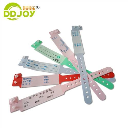 上海鼎霸橡塑制品有限公司