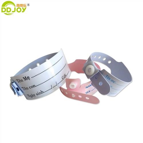 一次性纸质手环杜邦纸身份识别手腕带 上海一次性纸质手环 鼎霸供