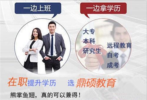 http://www.zgcg360.com/wujinjiadian/468557.html