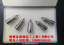德爵金属制品(上海)有限公司