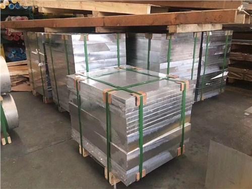 广州室外铝板产品介绍 进口铝材「上海东栩金属制品供应」