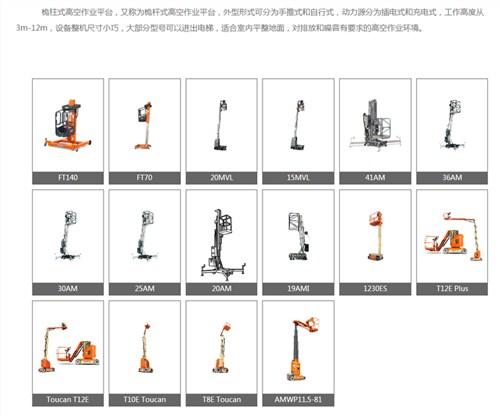 上海度升机械设备有限公司