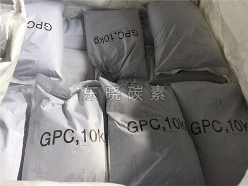 优质增碳剂报厂 诚信经营 成安县东晓碳素供应