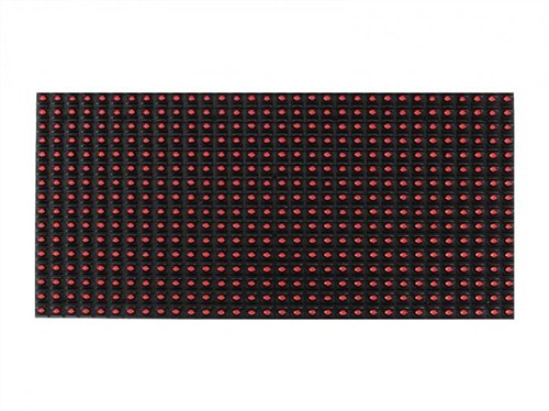 淮安珠海路LED显示屏效果好,LED显示屏