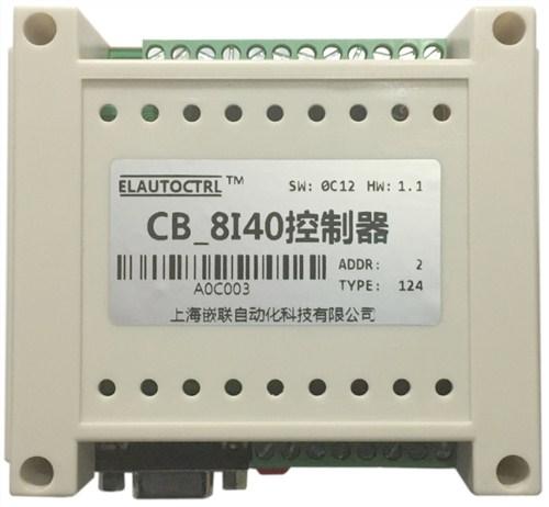 上海RFID读写器哪家强 上海一体机读写器 嵌联自控供