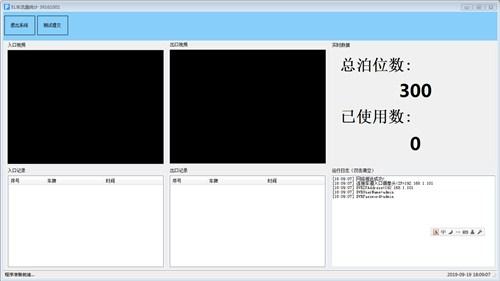 上海嵌联自动化科技有限公司