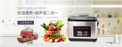 超聲波低溫慢煮機廠家 超聲波低溫慢煮機價格  優美斯供