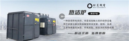 昉晨机电系统设备(苏州)有限公司