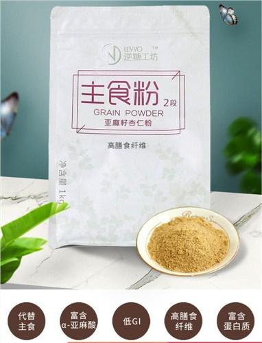 闵行区健康亚麻籽杏仁粉 真诚推荐 丰格生物科技供应