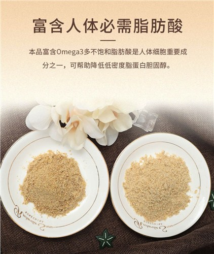 杨浦区专业低碳水面粉哪家专业 诚信服务 丰格生物科技供应