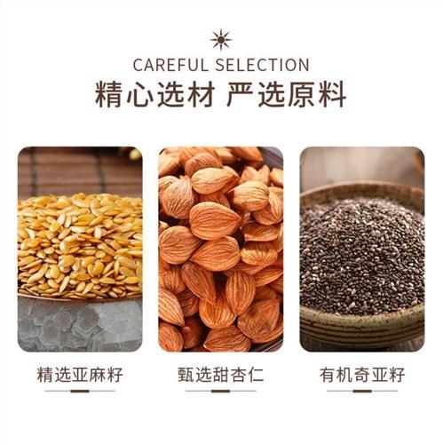 正规低碳水面粉信赖推荐 服务为先 丰格生物科技供应