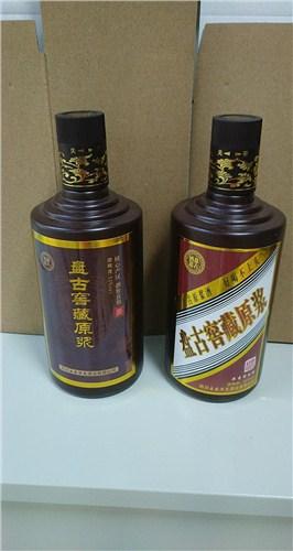 河南原浆酒加盟 四川盘古酒道酒业yabo402.com