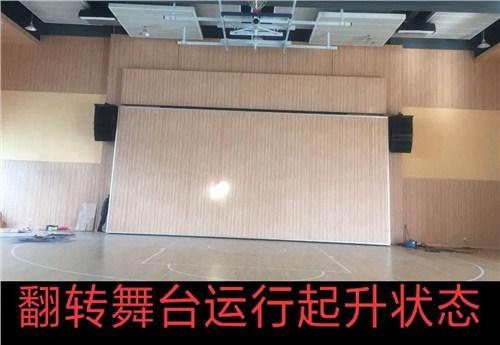 浦东新区口碑好翻转舞台上门服务,翻转舞台