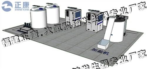 四川次氯酸钠发生器改造「正康供应」