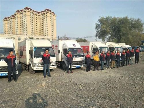 沙依巴克区知名家庭搬迁价格 欢迎来电 福喜运供应