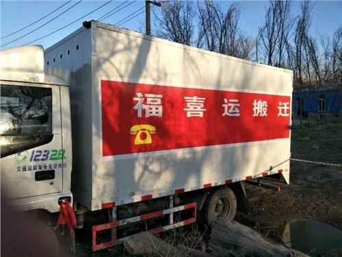 新疆烏魯木齊市正規家庭搬遷推薦 福喜運供應