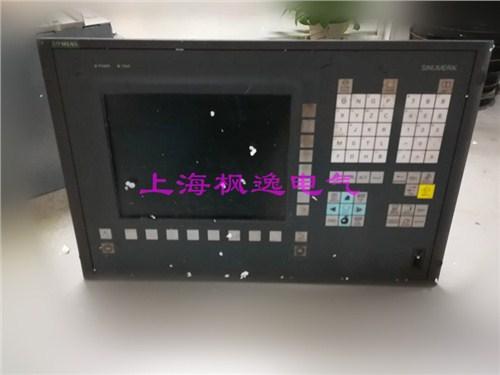 江苏自动西门子数控维修需要多少钱 服务为先「上海枫逸电气自动化供应」
