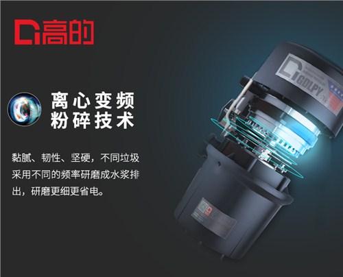 高的电器(深圳)有限公司