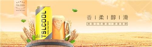 深圳直销进口啤酒推荐,进口啤酒