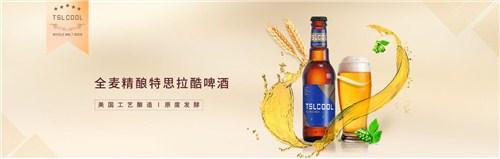 肇庆专业进口啤酒品牌企业,进口啤酒