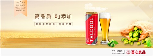 广州知名进口啤酒价格行情 欢迎咨询「广东吾心良品实业发展供应」