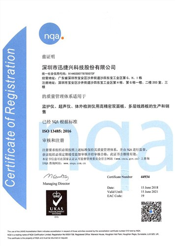 延安SA8000 社会责任管理体系认证诚信认证 和谐共赢「上海贯虹认证服务供应」
