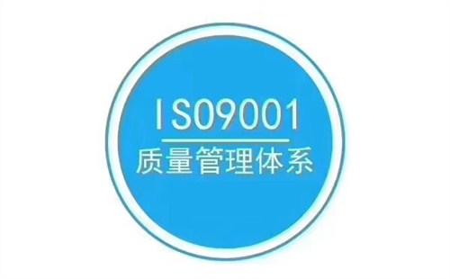 江苏管理体系认证公司,管理体系认证