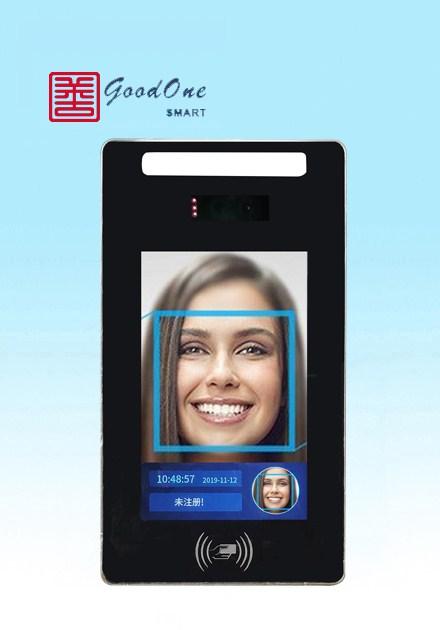 上海善一智能科技有限公司