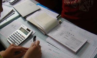红古区财务咨询代理记账服务放心可靠,代理记账