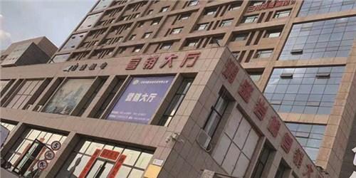 http://www.lzhmzz.com/lanzhouxinwen/66849.html