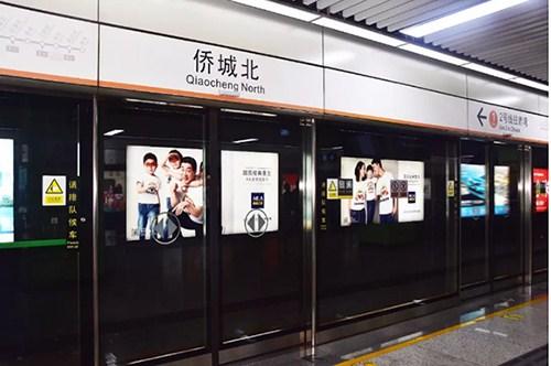 互联网行业深圳地铁广告案例,深圳地铁广告