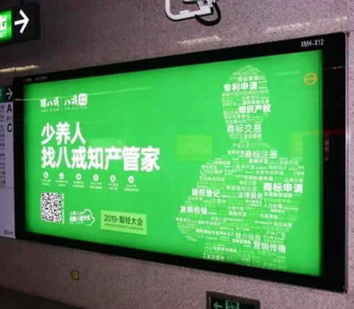 购物中心深圳地铁拉手广告培训机构,深圳地铁拉手广告
