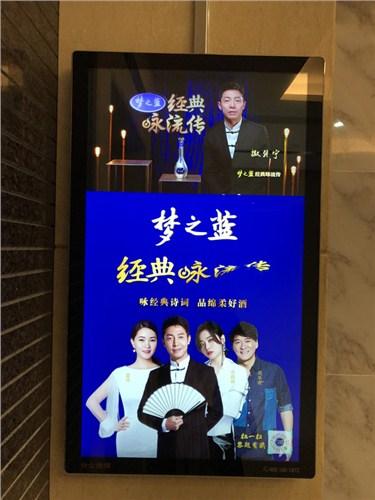 南山区酒店电梯广告价格,电梯广告