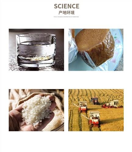 贵州原装黄粑厂家供应「露满源供应」