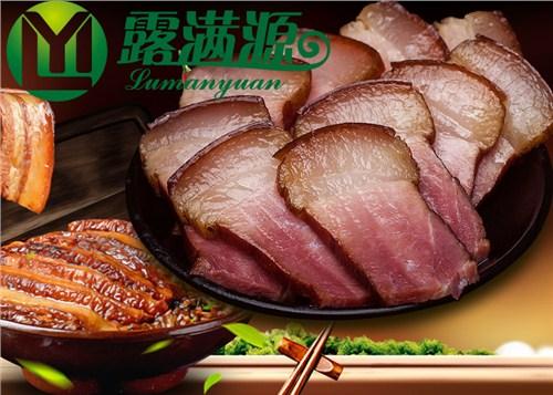 贵州***腊肉「露满源供应」
