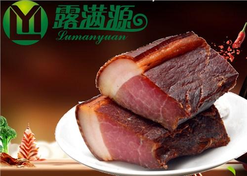 贵州腊肉销售价格「露满源供应」