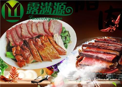 貴州正規臘肉銷售廠家「露滿源供應」