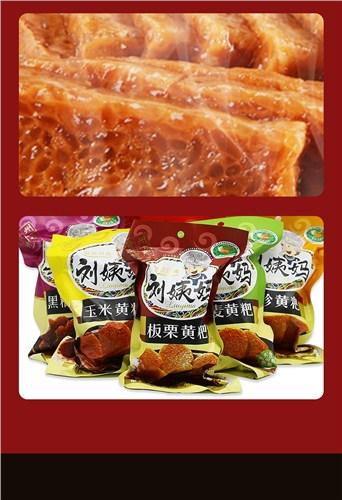 贵州正品土特产产品介绍「露满源供应」