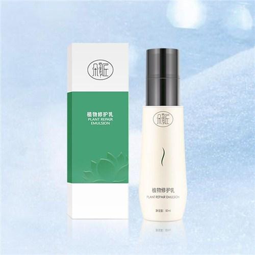 黄埔区专业化妆品生产生产基地「睿晞供应」