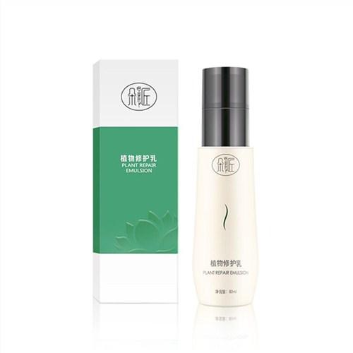 上海***化妆品生产厂 供应 欢迎咨询「睿晞供应」