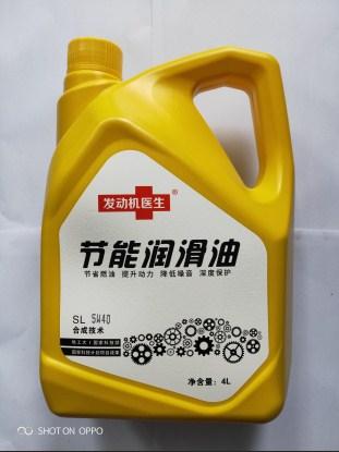 贵阳车用机油滤清器,机油
