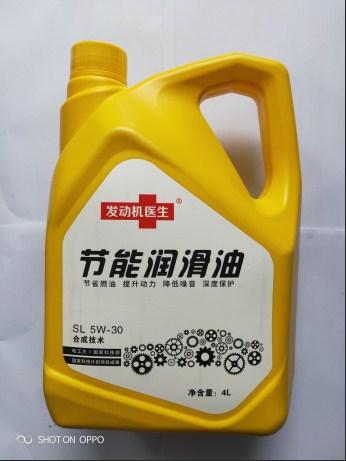 六盘水润滑油产品,润滑油