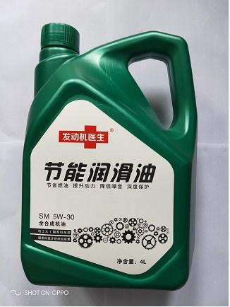 贵州摩托车润滑油生产厂,润滑油